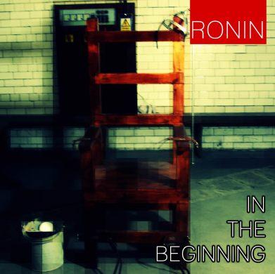 RoninElecChair6