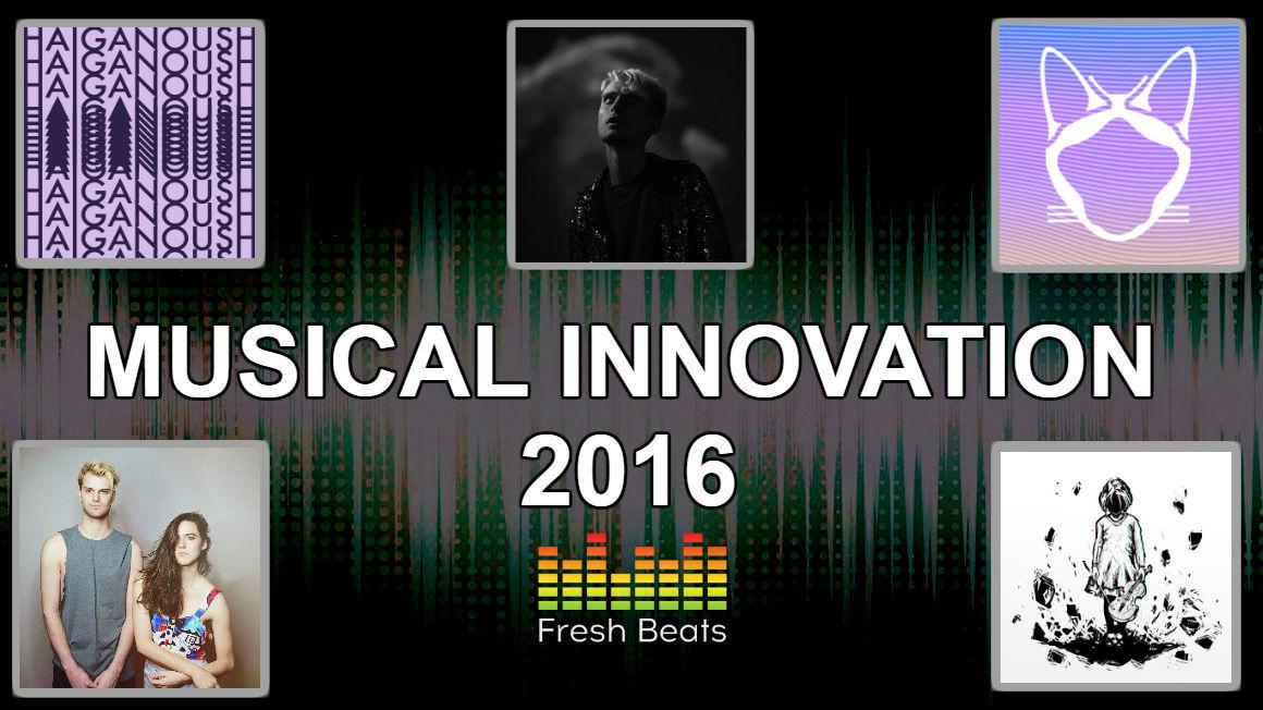 fb365-musical-innovation-2016